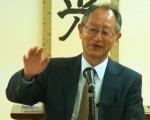 2011年9月25日 菅沼一雄(長老導師)講話会