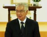 2012年2月19日 前田久夫長老導師