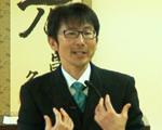 2012年10月21日 吉田公成 講師