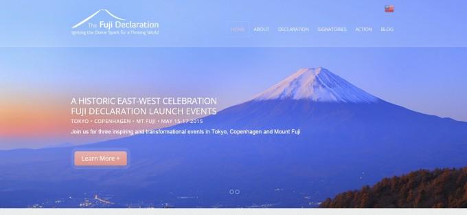 『富士宣言』公式ホームページ