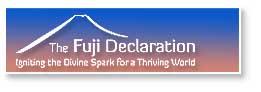 富士宣言ホームページ